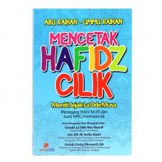 Mencetak Hafidz Cilik