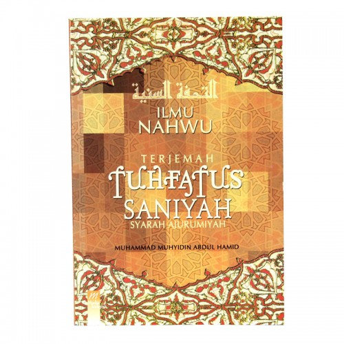 ILMU NAWHU TERJEMAH TUHFATUS SANIYAH