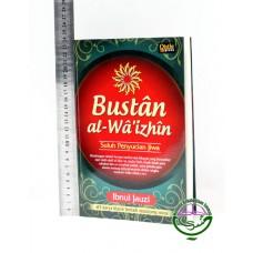 Bustan Al-Wai'zhin - Suluh Penyucian Jiwa