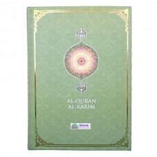 Al-Qur'an Nur Kareem (Al-Masar)