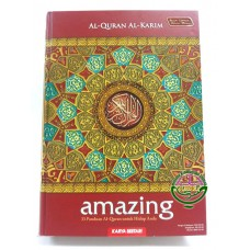 Al-Qur'an Al-Karim Amazing