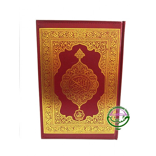 Al-Qur'an Kulit Sponge