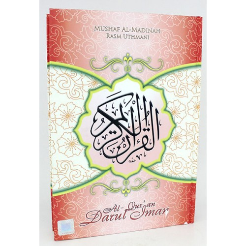 Al-Qur'an Darul Iman - Mushaf Madinah Rasm Uthmani
