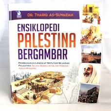 Ensiklopedi Palestina Bergambar