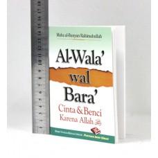 Al-Wala' Wal Bara' (Pocket)