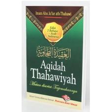Aqidah Thahawiyah & Terjemahannya (Pocket)