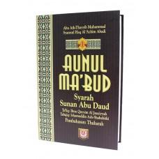 Aunul Ma'bud - Syarah Sunan Abu Daud