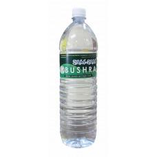 Air Zam-Zam (1.5 liter)