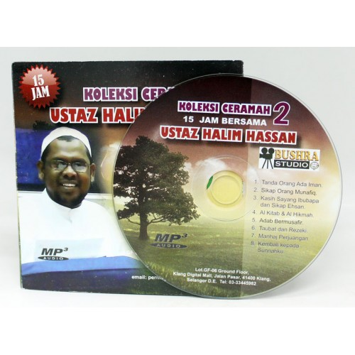 Ustaz Halim Hassan Edisi Ke - 2
