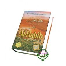 Al-Habib Muhammad Rasulullah SAW