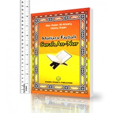 MUTIARA FAEDAH SURAH AN-NUR & MP3