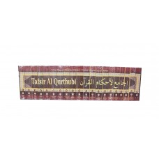 TAFSIR AL-QURTHUBI [JILID 1>20]