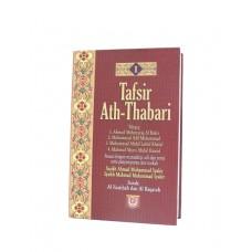 TAFSIR ATH-THABARI [JILID 1>26 LENGKAP]