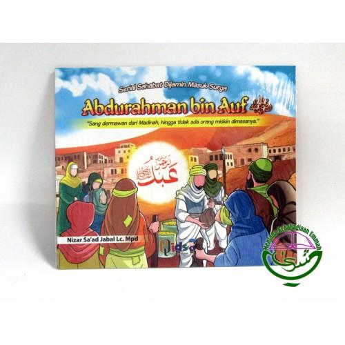 Abdurrahman Bin Auf ~ (QIDS)
