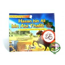 Hasan Bin Ali Bin Abi Tahlib
