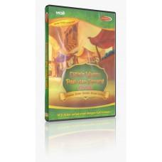 VCD: Dzikir Pagi & Petang (Kanak-Kanak)