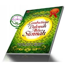 Lembutnya Dakwah Ahlus Sunnah