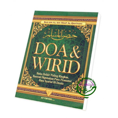 Doa & Wirid Hisnul Muslim