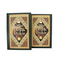 Fiqih Do'a & Dzikir (Jilid 1>2) - Griya Ilmu