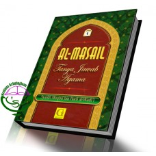Al-Masail Tanya Jawab Agama - Jilid 1 & 2