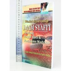 WASIAT DAN PRINSIP IMAM SYAFI'I TENTANG TAQLID BUTA & FANATISME MADZHAB