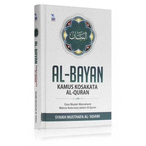Al-Bayan Kamus Kosakata Al-Quran