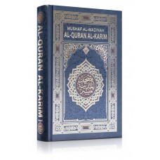 Al-Qur'an Mushaf Madinah Al-Muyassar (15x22cm)