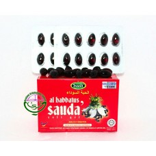 Al Habbatus Sauda' (20 Softgels)