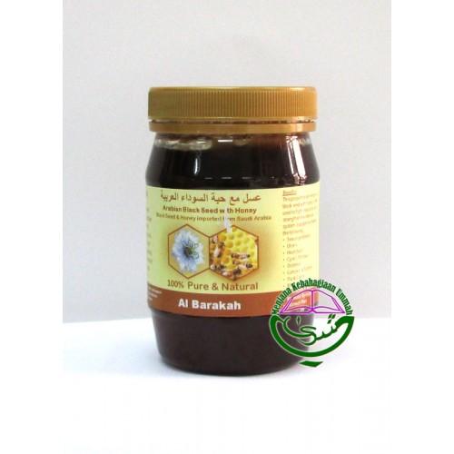 Arabian Honey with Black Seed (410 Gram)