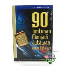 90 Tuntunan Menjadi Jutawan dalam Kebaikan