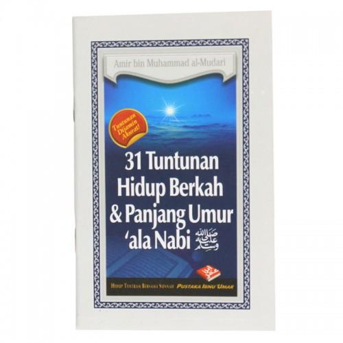 31 Tuntunan Hidup Berkah & Panjang Umur (Pocket)