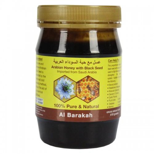 Arabian Honey With Black Seed [410Grm]