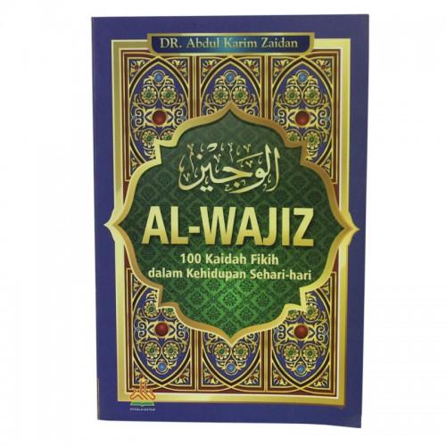Al-Wajiz~100 Kaidah Fikih Dalam Kehidupan