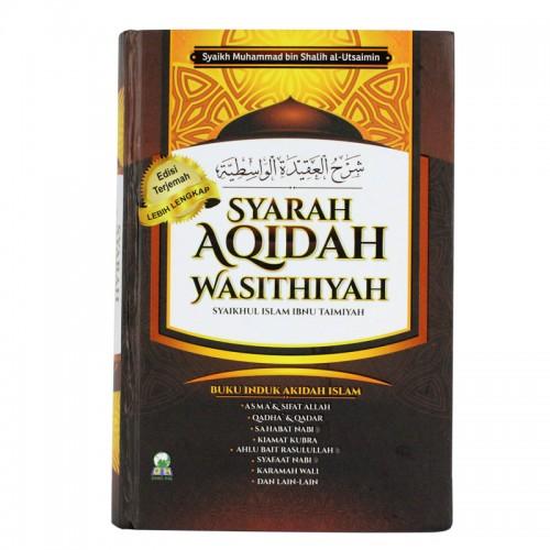 Syarah Aqidah Wasitiyah (Darul Haq)