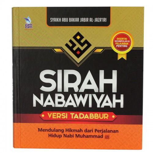 Sirah Nabawiyah Versi Tadabbur