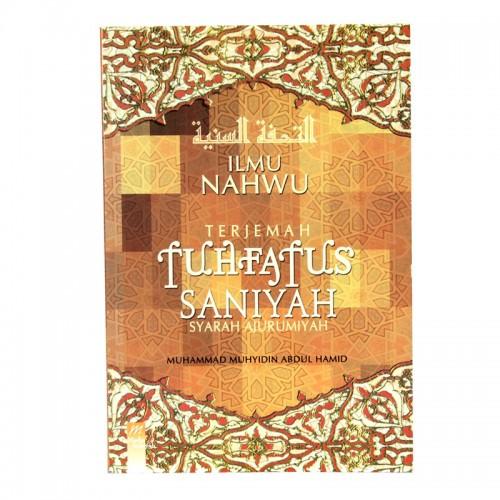 Terjemahan Tuhfatus Saniyah