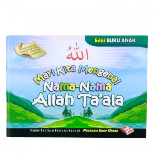 Mari Kita Mengenal Nama-Nama Allah Ta'ala  (kids)