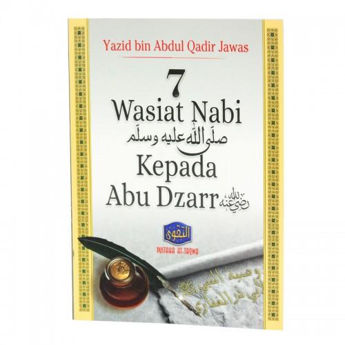 7 Wasiat Nabi kepada Abu Dzar