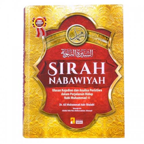 Sirah Nabawiyah ~Ash-Shallabiy  (Pus. Insan Kamil)