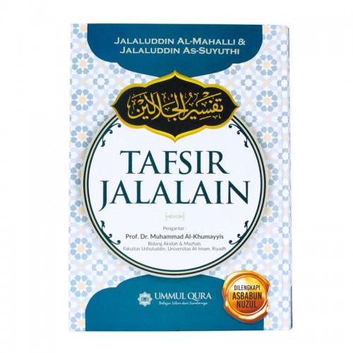 Tafsir Jalalain  (Ummul Qura)