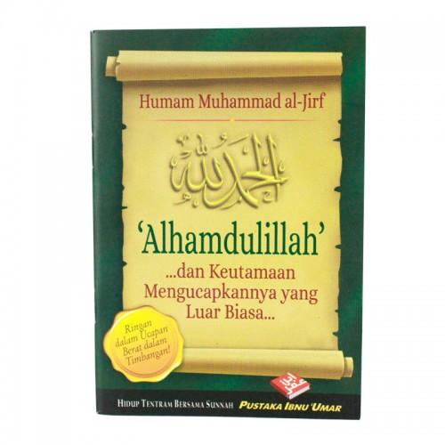 Alhamdulillah (Pocket)