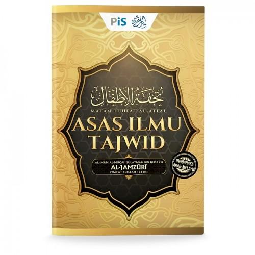 Asas Ilmu Tajwid ~ Al-Jamzuri