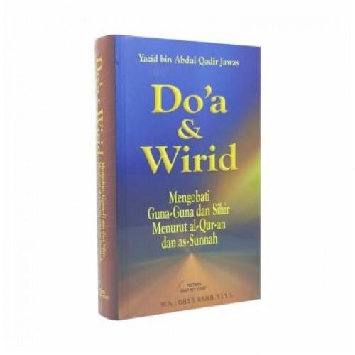 Doa & Wirid, Mengubati Guna-Guna dan Sihir Menurut al-Quran & as-Sunnah