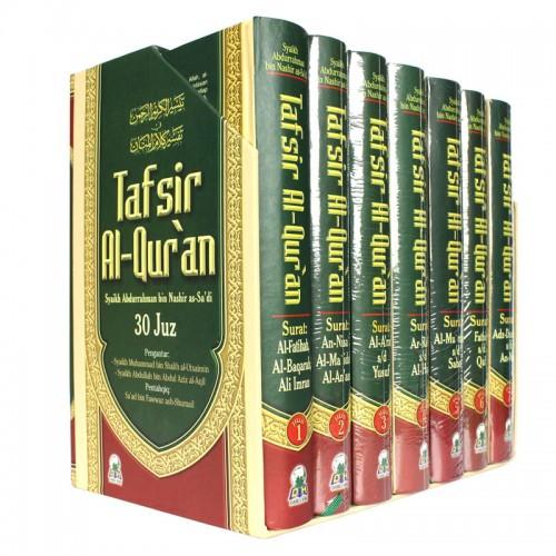 Tafsir Al-Qur'an As-Sa'di (Jilid 1 > 7) Set