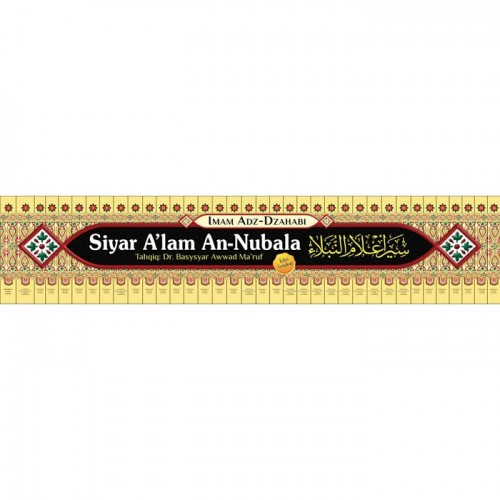 Siyar A'lam An-Nubala 36 Jilid (Edisi lengkap)
