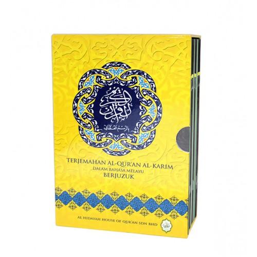 Al-Qur'an & Terjemahan Berkotak ~ 30 Jilid