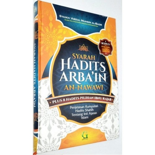 Syarah Hadits Arba'in An-Nawawi