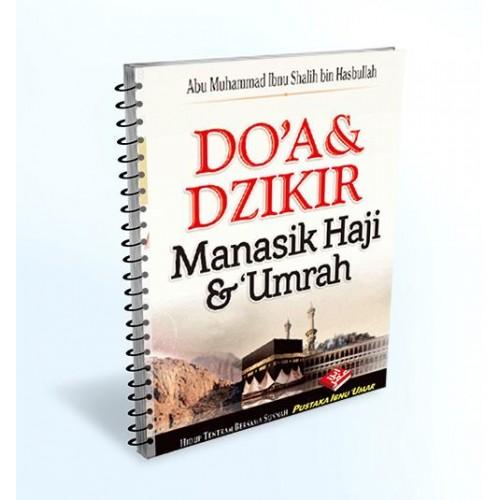 Do'a & Dzikir Manasik Haji & Umrah