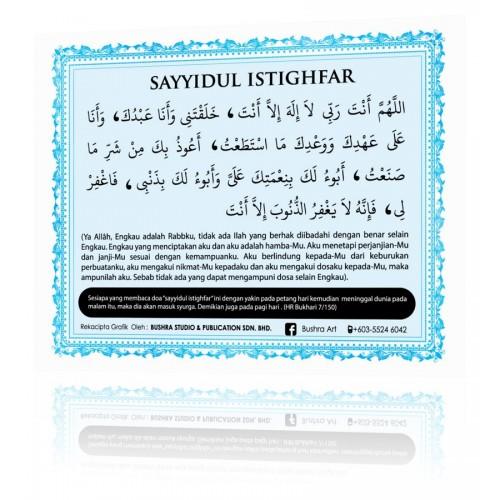 Pelekat Sayyidul Istighfar