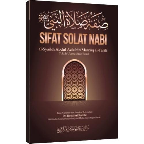Sifat Solat Nabi (Abdul Aziz at-Tarifi)